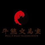 牛熊交易室实习招聘