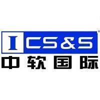 中&#xecaa国际实习招聘