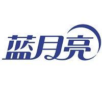 蓝&#xf7a4亮实习招聘