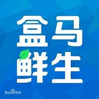 盒马鲜&#xf114实习招聘