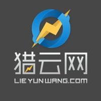 猎云&#xe3e4实习招聘