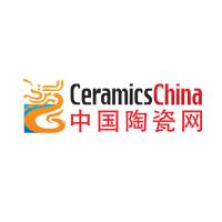 中国陶瓷&#xe48b实习招聘