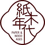 纸木年代实习招聘
