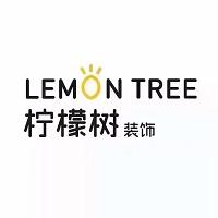 &#xe9bd津柠檬树装饰实习招聘