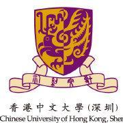 香港中文大学(深圳)实习招聘