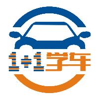 &#xefa5+&#xefa5学车实习招聘