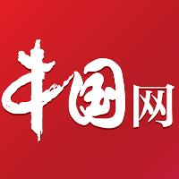 中国&#xecb5实习招聘