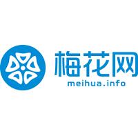 梅花&#xeeb8实习招聘