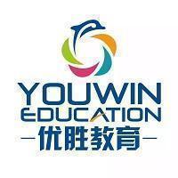 北京优胜教育实习招聘