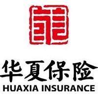 华夏&#xede4寿保险实习招聘
