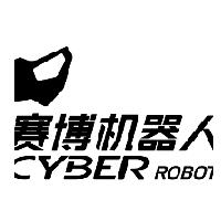 赛博机器&#xf413实习招聘