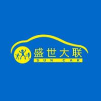 盛世大&#xeee8实习招聘
