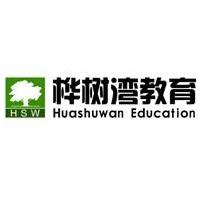 桦树湾教育实习招聘