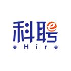 科&#xee48实习招聘