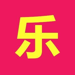 小乐&#xe325络实习招聘