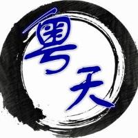 &#xf1c9州粤&#xed6a实习招聘