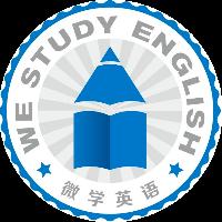 微学英语实习招聘