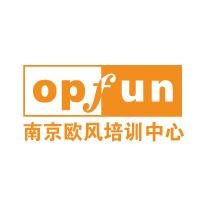 南京欧风小语种实习招聘