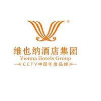 深圳维也纳酒店国王店实习招聘