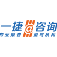 &#xf432捷咨询实习招聘