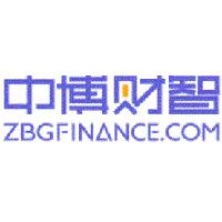 中博&#xf826智实习招聘