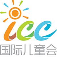 ICC国际儿童会实习招聘