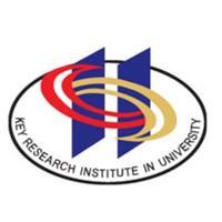 中国经济改革与发展研究院实习招聘