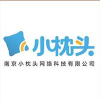 小枕头&#xeeb8络科技实习招聘