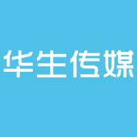 栩栩华&#xedfd实习招聘