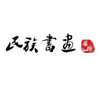 弘艺自由&#xec8b实习招聘