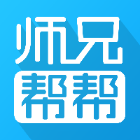 &#xf462兄帮帮实习招聘