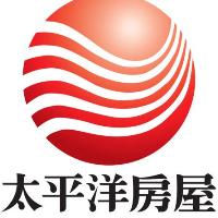 太平洋房屋(中国总部)实习招聘