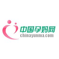 中国孕妈&#xe9e2实习招聘