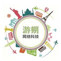 游朔&#xed0e络科技实习招聘
