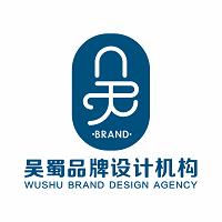 吴蜀品牌&#xf8ca&#xe485机构实习招聘