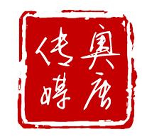 奥唐传媒科技实习招聘