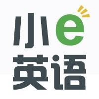 小译英语实习招聘