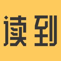 九九&#xe021动实习招聘