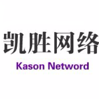 凯胜&#xecb5络实习招聘