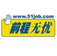 &#xe2f4&#xe594无忧实习招聘