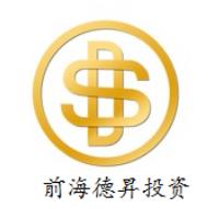 &#xf739海德昇投资实习招聘