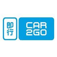 car2go China Co., Ltd实习招聘