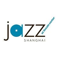 林肯爵士乐上海中心实习招聘
