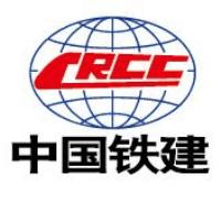 中国铁建实习招聘