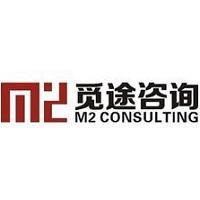 M2实习招聘