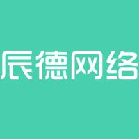 辰德&#xe9e2络实习招聘
