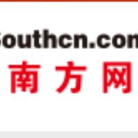 南方&#xf6eb实习招聘