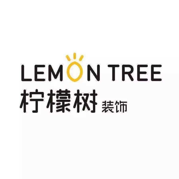 柠檬树装饰实习招聘