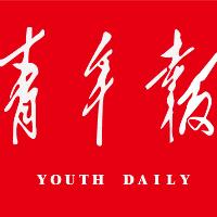 青&#xf0a2报社实习招聘