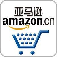 亚马逊中国实习招聘
